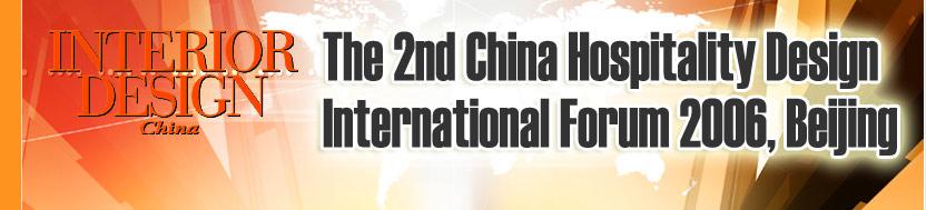 The 2nd China Hospitality Design International Forum 2006