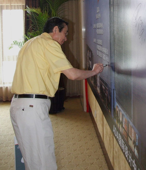 中國建筑裝飾協會 總建筑師房箴先生