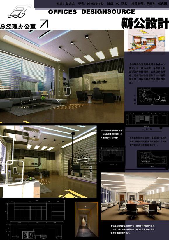 盛世长城国际广告公司上海分公司 高清图片