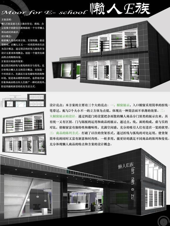 2008云南大学艺术与设计学院毕业设计秀