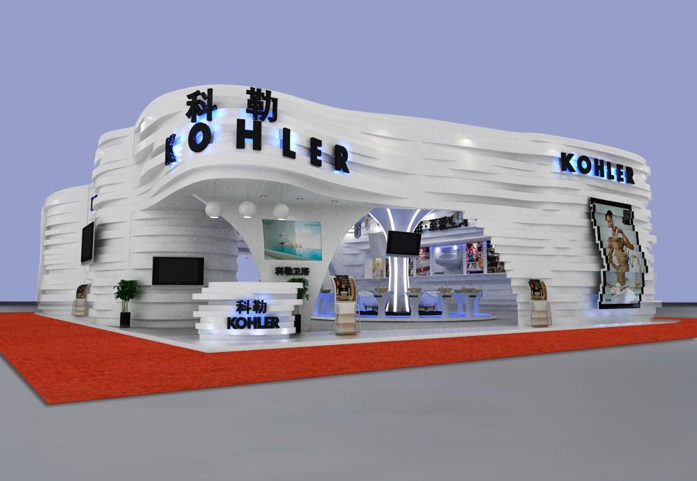 北京科勒展厅设计方案
