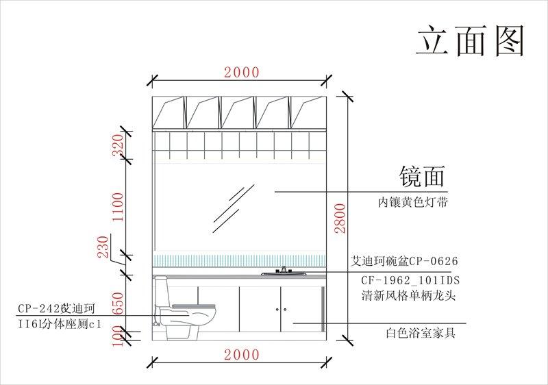 手绘立面图怎么画卫生间