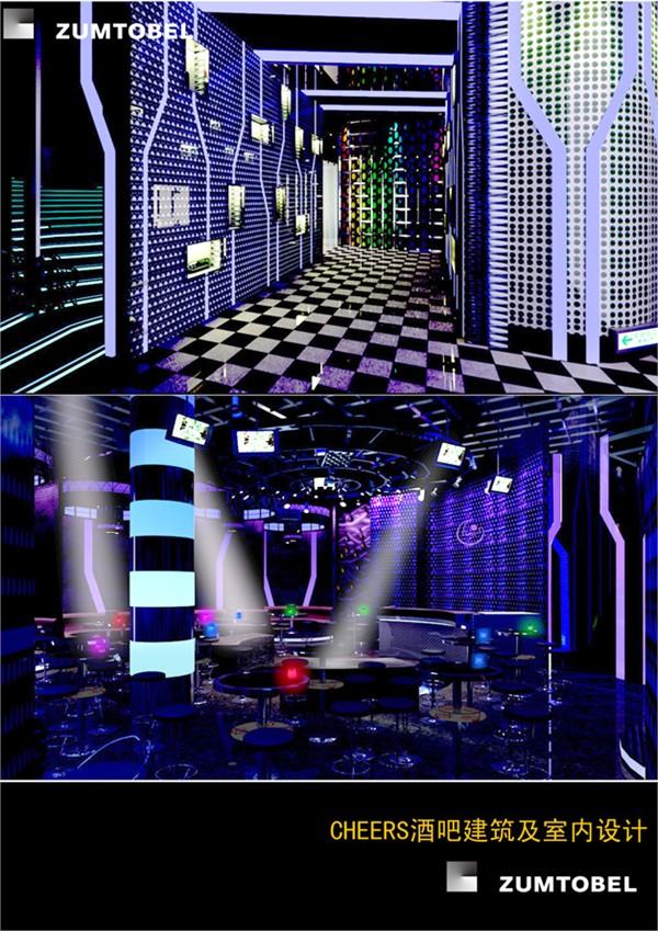 cheers主题酒吧选址定在地点:中国 云南省 昆明市 北京路 金全汽车