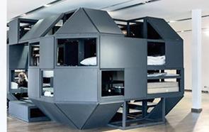 近距离提高效率——Verbandkammer多功能办公空间