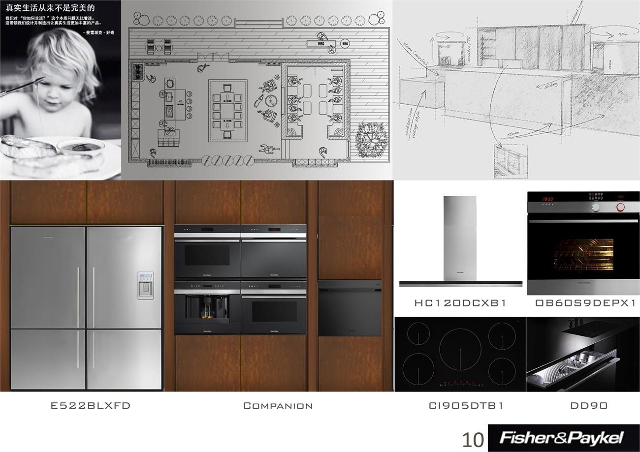 参赛作品_斐雪派克社交厨房设计大赛
