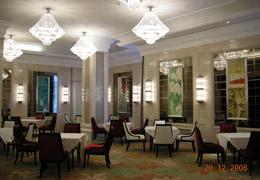 长春南湖宾馆九号楼