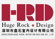 深圳市盘石室内设计有限公司