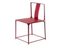 现代设计「上下」全新碳纤维椅