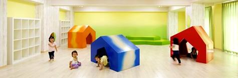 "在""山""中长大——LHM Kindergarten"