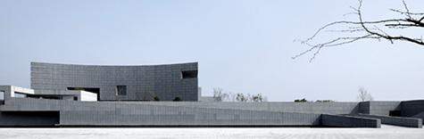 微缩之城--商丘博物馆