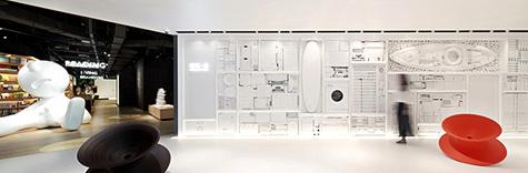 时代·家——时代正佳产品体验馆