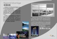 ADA国际设计中心--点击小图看大图