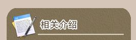 Karastan Contract Modern Appeal 时尚亮相