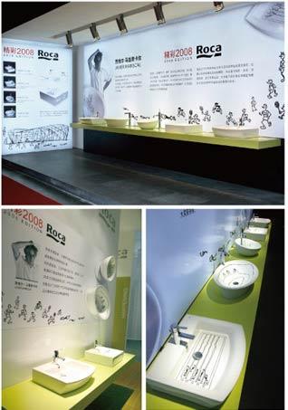 乐家正式推出2008限量版奥运运动盆系列