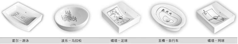 全新ROCA乐家Khroma卫浴系列亮相08上海国际厨卫展