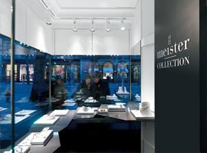 瑞士珠宝店装配奥德堡先进的LED照明系统